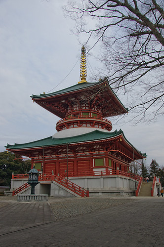 Great Pagoda of Peace, Naritasan