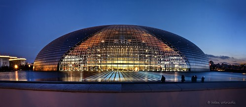 national grand theater, beijing