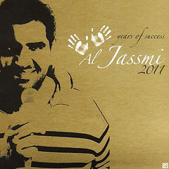 -    [Fan Made Cover] Al Jasmy - Years of success (i3adR) Tags: al greatest hits  2010 hussain  2011  jasmy