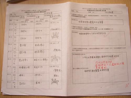 DSCN3293.JPG