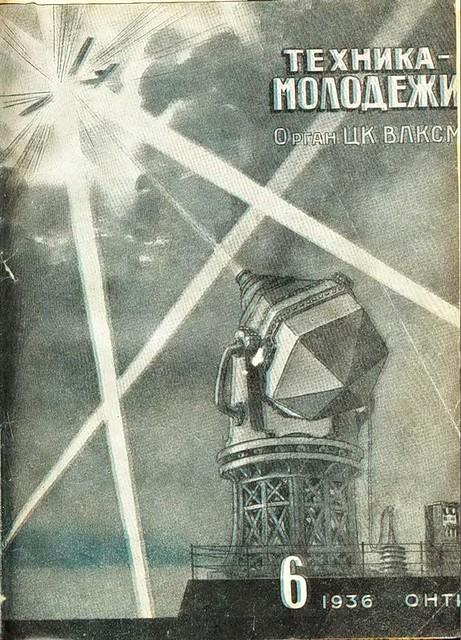 Técnica Moderna 1936-6