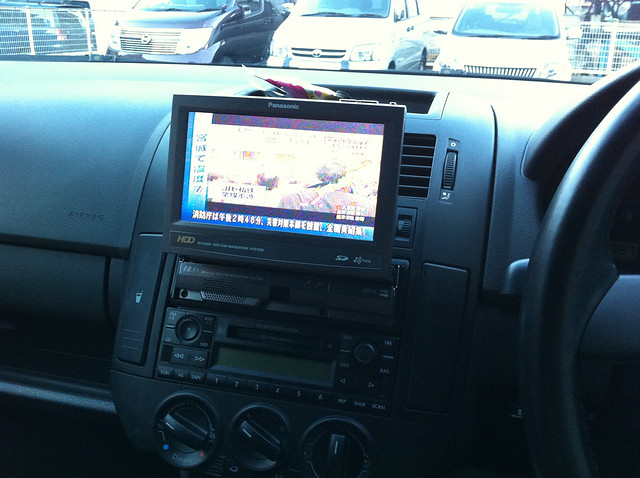 TV in the car.