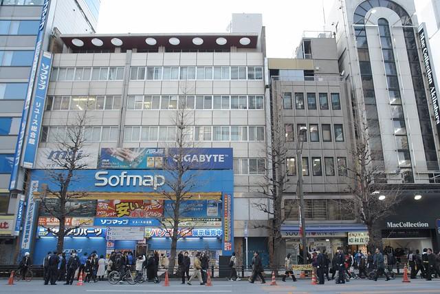 Sofmap re-use building damaged