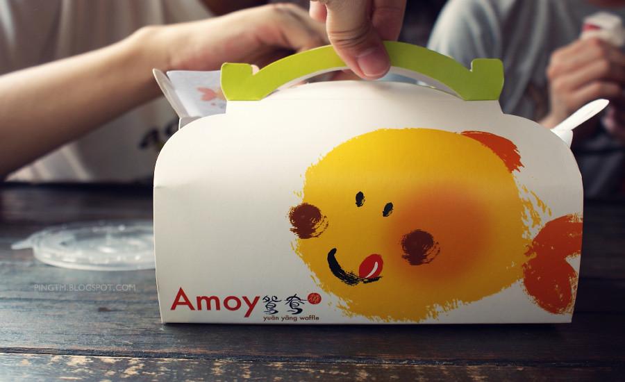 Amoy松饼