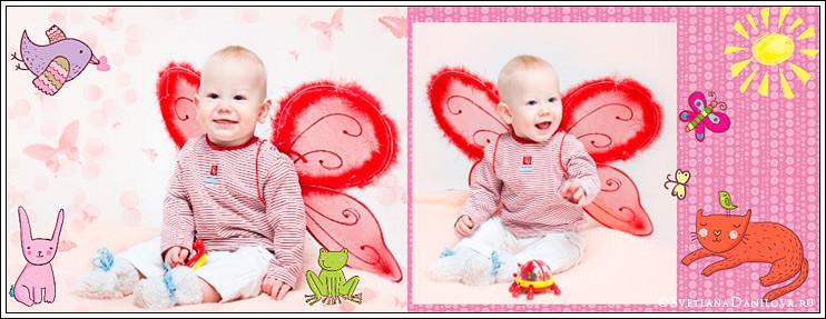 детский и семейный фотограф Лана Данилова www.fotohappy.ru