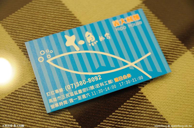 KAO_4990.jpg