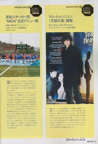 Kim Hyun Joong KBOOM Japanese Magazine May 2011 Issue