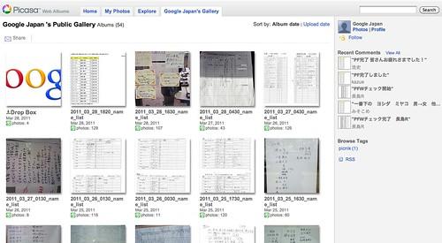 Google Japan posts shelter list images to Picasa