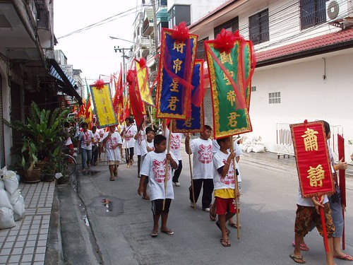 201102040428_CNY-banner-carriers