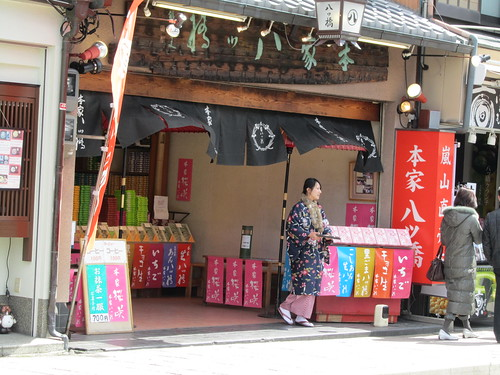 Yatsuhashi shop