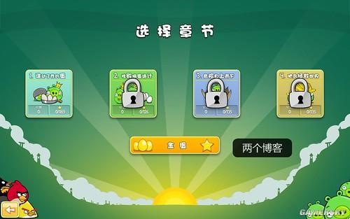 2010年度最火游戏:愤怒的小鸟(Angry Birds)PC版下载 | 爱软客