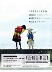 Hanako No.987 ナニカ 10