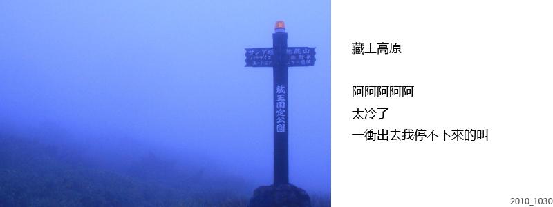 20101030_350