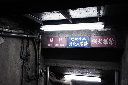 2011.02.10(R0010815_28mm_ISO200