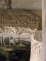 2010_0416AU (Magic Egypt) Tags: abydos