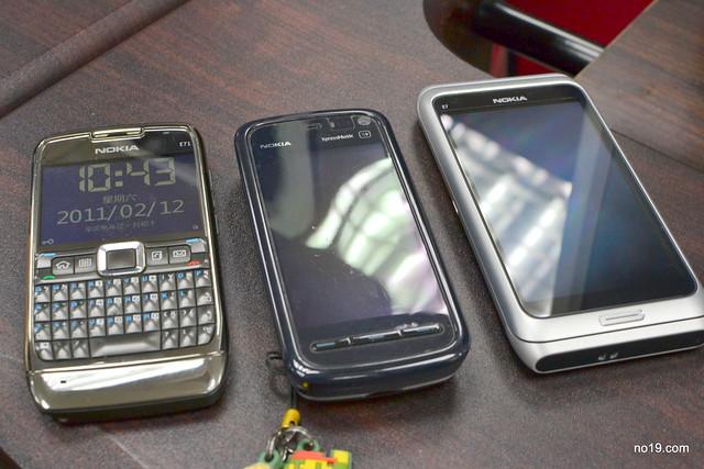 NOKIA E7, 5800 & E71 - DSC_7348