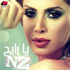 -   [Single Cover] Ya Rayeh - Nawal Al Zoghbi (i3adR) Tags: al melody hits ya nawal elly  2010 1100   meshy youm 2011 zoghbi     andak lieh   rayeh     marafsh