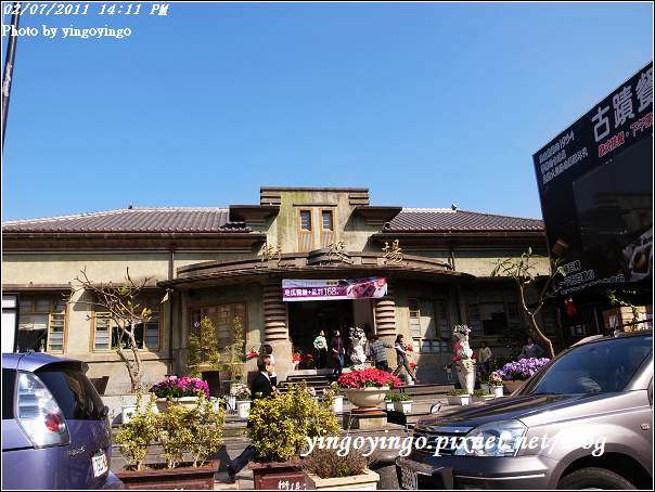 台南新化_街役場20110207_R0017803