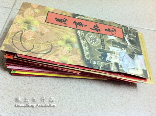 Ang Pau, red envelope or red packet