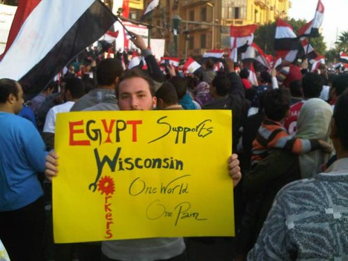 Egypt supports WI
