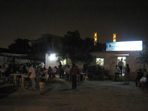 Bu Qtair Cafeteria