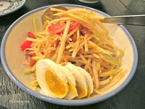 kiki Thai cafe 鹹蛋青木瓜沙拉