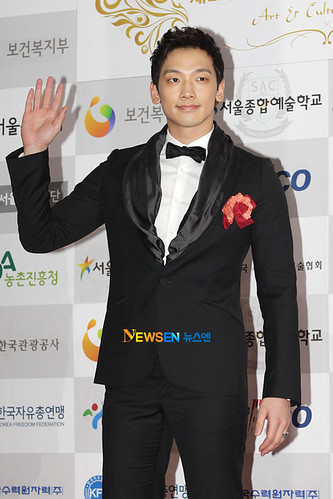 Korea Seoul Culture Art Grand Prize Awards (1)
