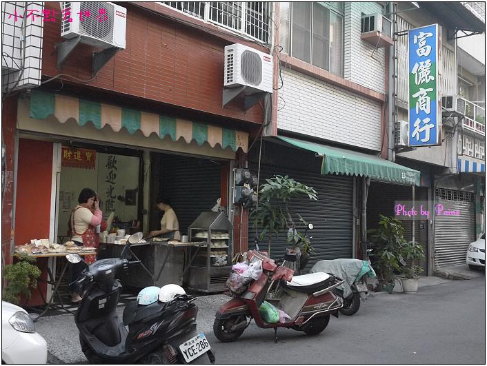 開南街蛋餅 (3).jpg