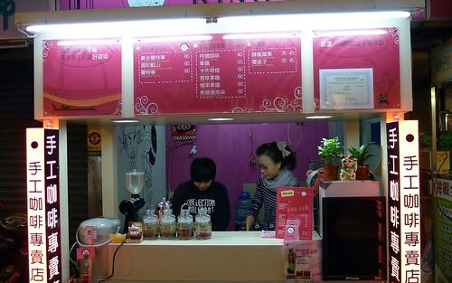羅東夜市-手工咖啡