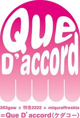 Quedaccord logo