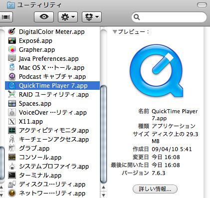 スクリーンショット(2011-03-07 16.09.10)