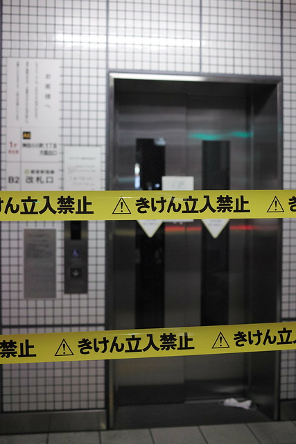 keep out to the elevator to subway station (9.0 magnitude quake in Japan)
