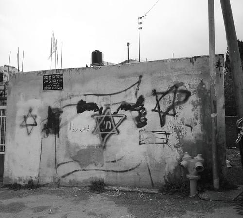 settlers' territorial marks
