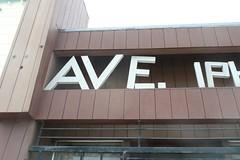 AVE. IP (bmeabroad) Tags: foundinsf gwsf