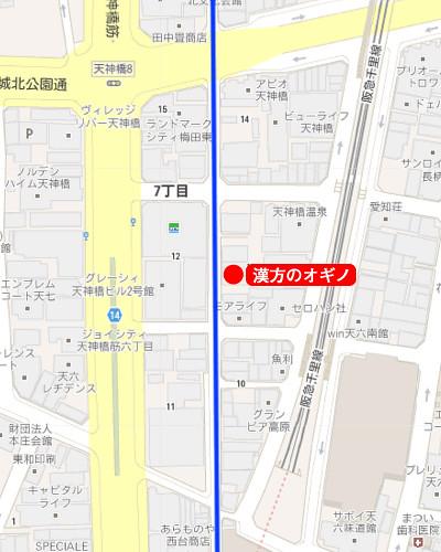 天神橋筋商店街 ドラッグストア_001