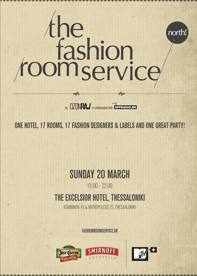 fashion_room_service_north