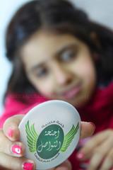"="") (Lulu Abdulaziz |  ) Tags: by model all lulu taken lama p say     abdulaziz      allh     masha2"