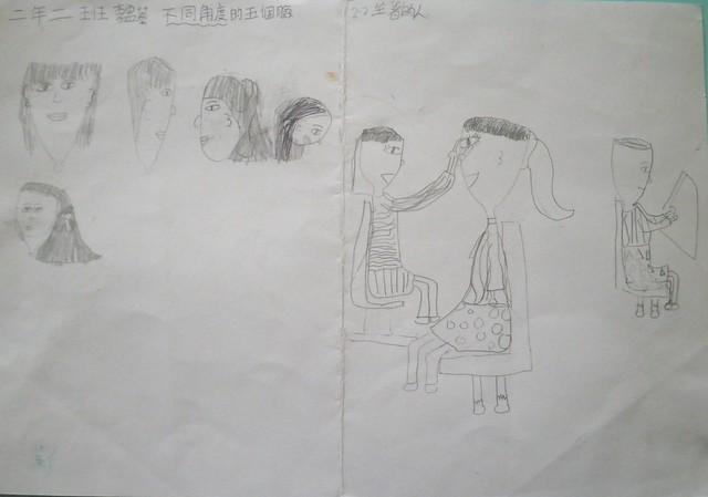 李盈蓁-1A