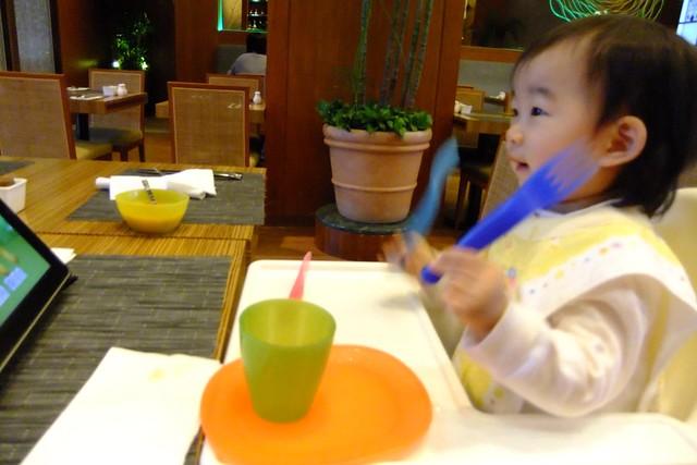 Zoe - 台北美麗信花園酒店