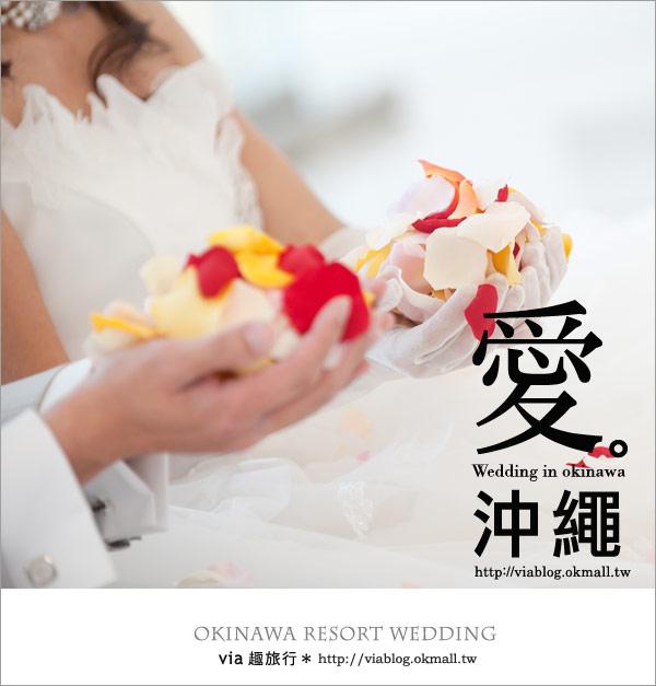 【沖繩旅遊】浪漫至極!Via的沖繩婚紗拍攝體驗全記錄!3-46