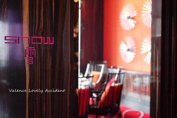 WHotel_紫豔餐廳包廂_雪01
