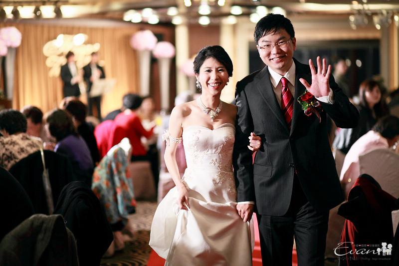 [婚禮紀錄]明性與佩瑜晚宴_073