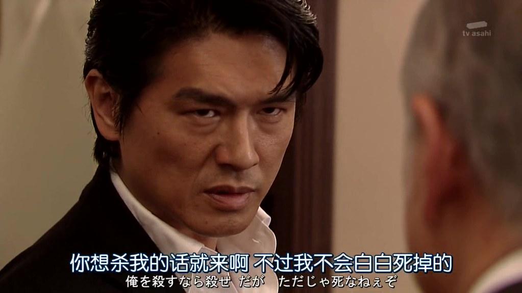 人人-惡黨-08end(1).mkv_20110403_160639.jpg