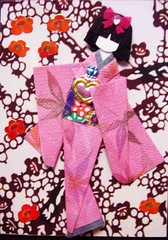 ATC633 - A bottle of perfume (tengds) Tags: pink red brown atc sticker perfume branches bow kimono obi jewel papercraft japanesepaper washi ningyo japanesepattern handmadecard chiyogami poppyflower yuzenwashi japanesepaperdoll origamidoll tengds linenlikejapanesepaper