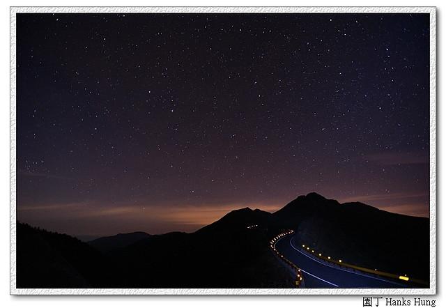 石門山星軌及銀河
