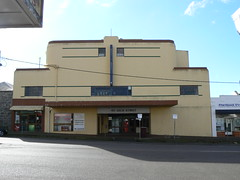 Star Cinema, Portland