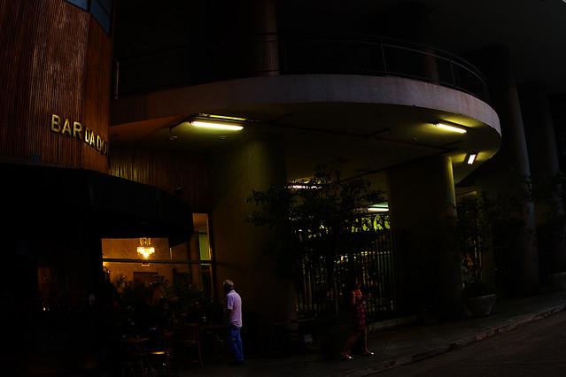 Bar da Onça 9