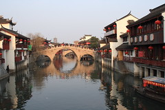 View of Qibao old town (sunny sunday) Tags: canon 24105l