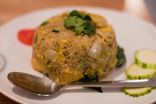 TAP thai: spicy fried rice
