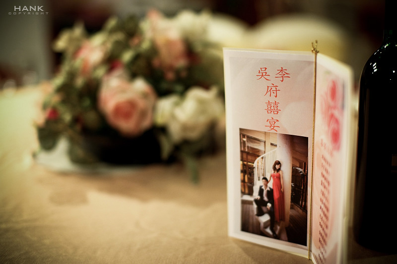 婚禮紀錄~* JIAN-LUNG & SZ-YI @ WEDDING